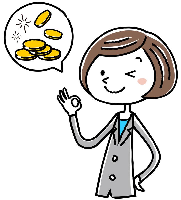 ビットコインの売買、送付の手数料はいくら?